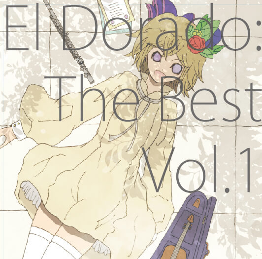 El Dorado: The Best Vol.1
